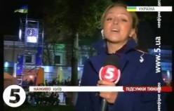Дні Львова в Києві: включення 5 каналу
