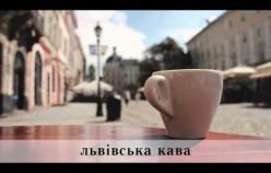 """Дні Львова у Києві """"Відчуй Львів!"""" в Мистецькому Арсеналі"""