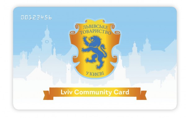 зразок Lviv community card