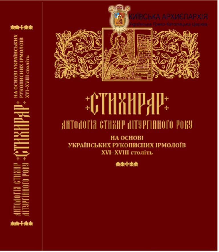 styhyrar-768x882