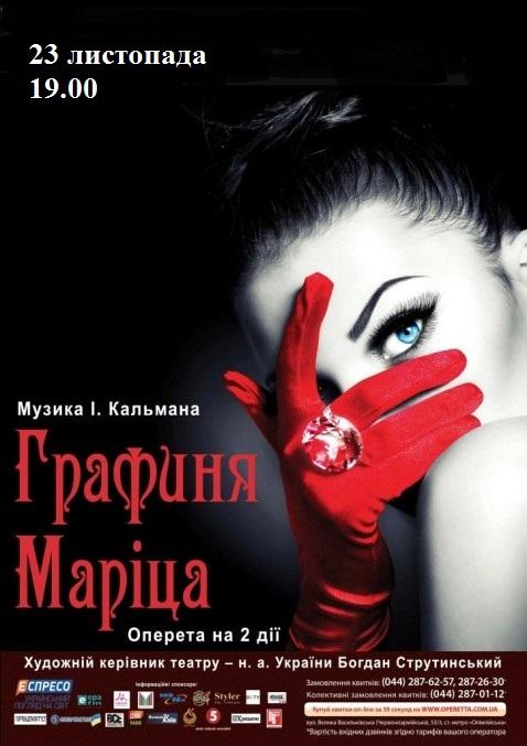 Maritsa-e1485190348411