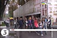 Дні Львова у Києві